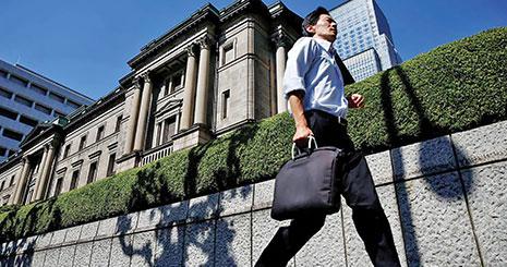 سود بانکی ژاپن