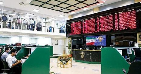 نقد کردن سهام در روز های منتهی به ماه رمضان شدت گرفت / حمایت بازارگردان ها از بورس