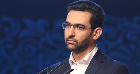 تحول نظام بانکی ایران با فناوری بلاک چین به روایت وزیر ارتباطات