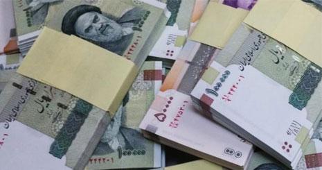 نقدینگی به یکهزار و 646 هزار میلیارد تومان رسید / نمای نزدیک اقتصاد ایران در بهار 97